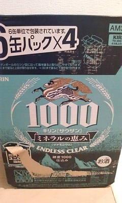 D1010001.JPG